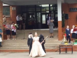 Вредная принцесса на 1 сентября 2015 года в ППК города Пскова