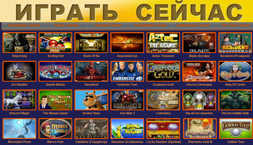 СекретыИгровые автоматы для онлайн игры Lucky and Line