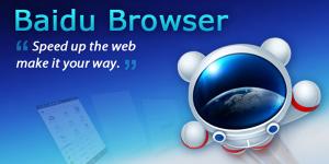 Браузер Baidu шпионит за пользователями