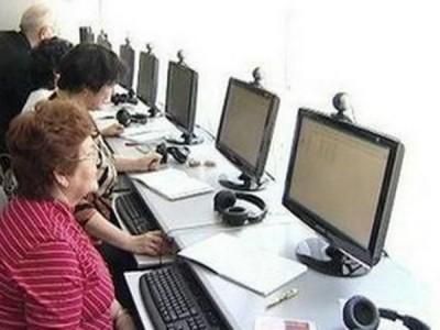 изучение компьютера бесплатно