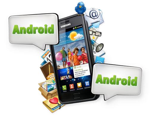 Бизнес-план на коленке по мобильным приложениям