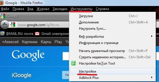 http://www.kurs-pc-dvd.ru/img/Mozilla_obriv_svyazy_11.jpg