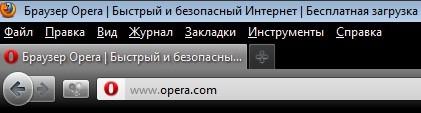 Опера скачать