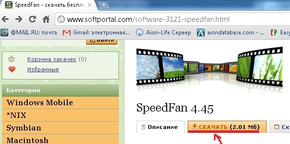speedfan скачать
