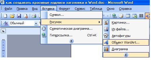 Дневник Ellyushka : LiveInternet - Российский Сервис Онлайн-Дневников