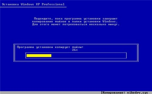установить видео драйвера на windows xp