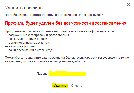 Автономная Республика Крым Скачать