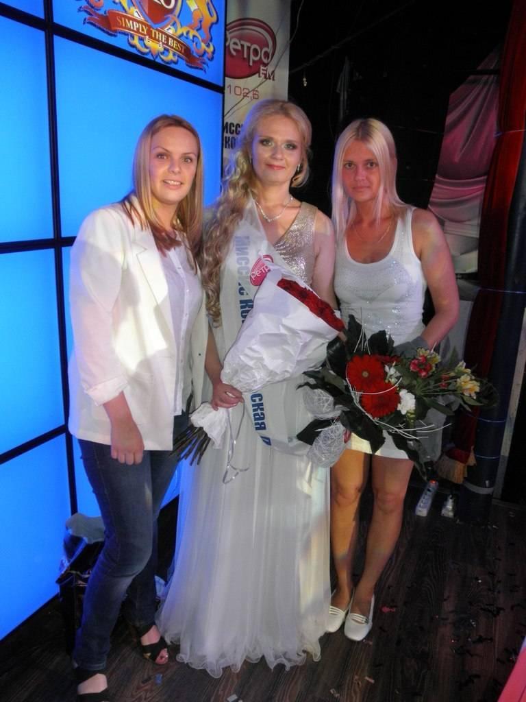Светлана Козлова с подругой и сестрой