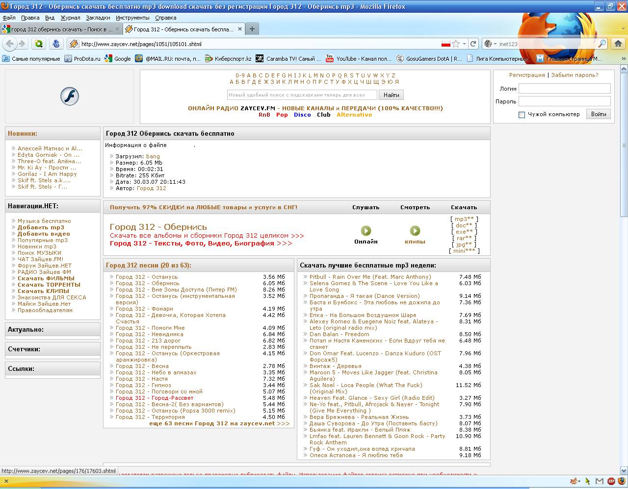 Перейдите на сайт сервиса для восстановления файлов