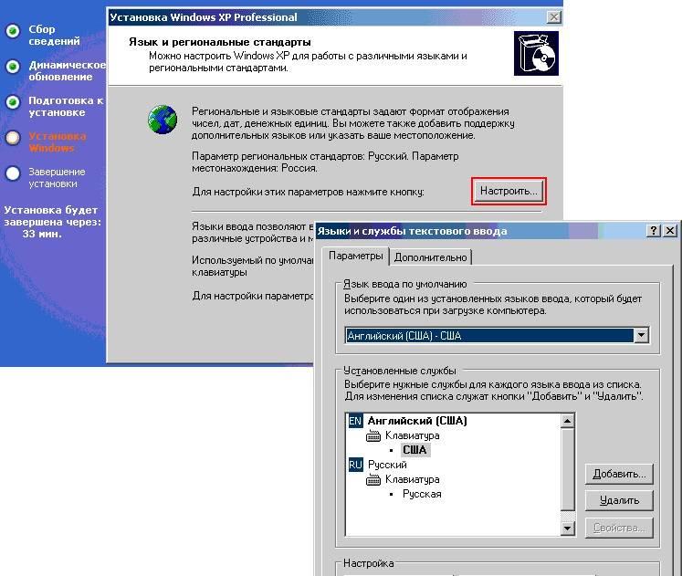 Форматировать раздел в системе NTFS