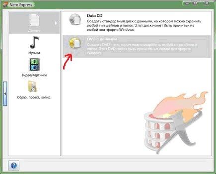 Mp3 Cutter Registration Code Keygen