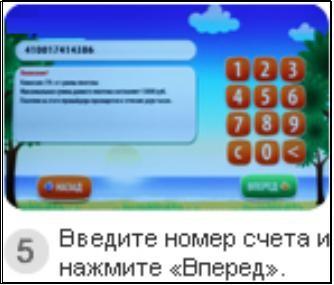 http://www.kurs-pc-dvd.ru/img/kiwi5.JPG