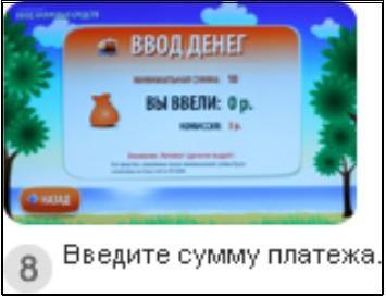 http://www.kurs-pc-dvd.ru/img/kiwi8.JPG