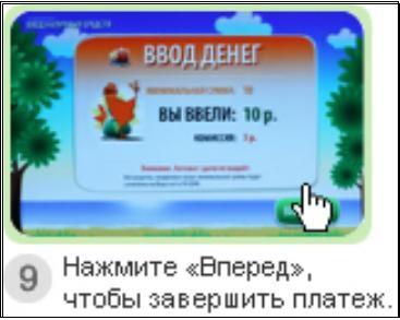 http://www.kurs-pc-dvd.ru/img/kiwi9.JPG