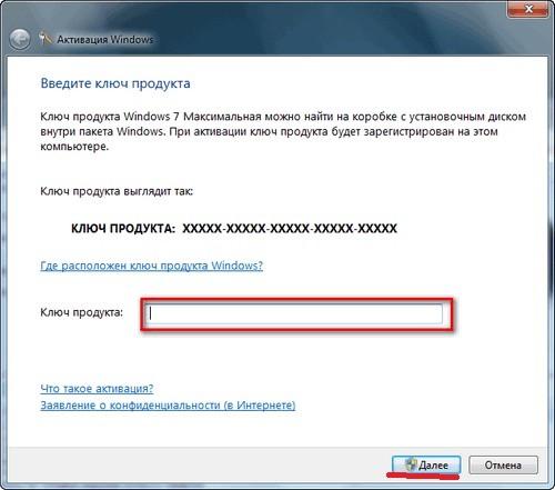 Microsoft Office 2007 ������� ���������