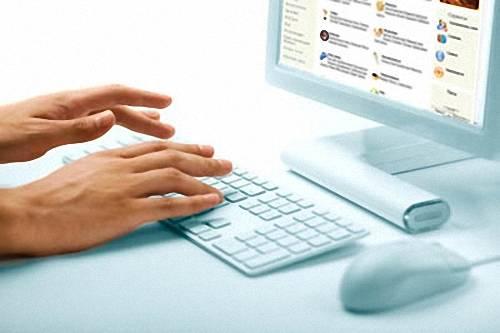 новый компьютер 2011 года