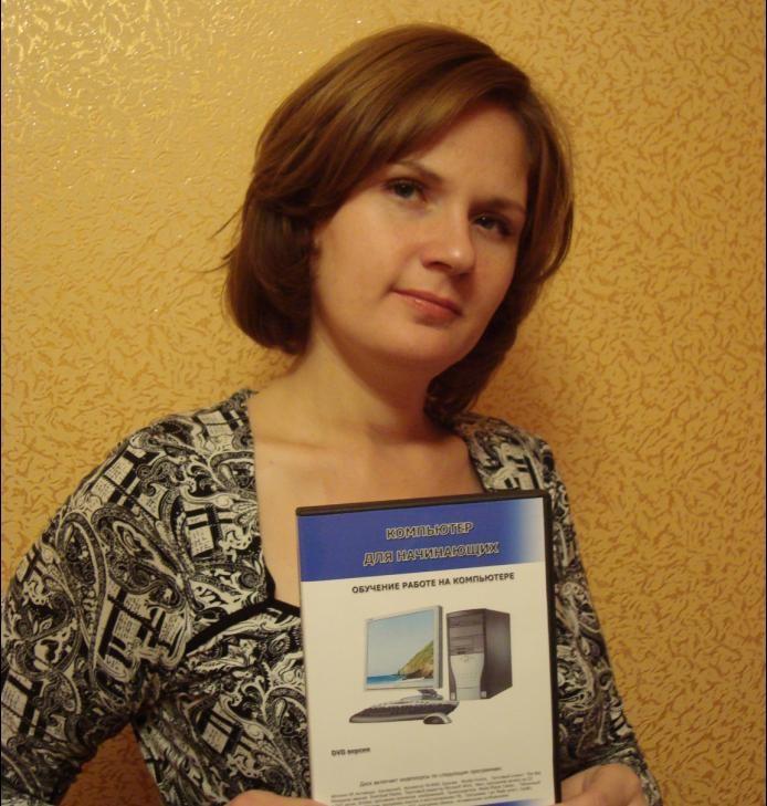 Козлова Светлана