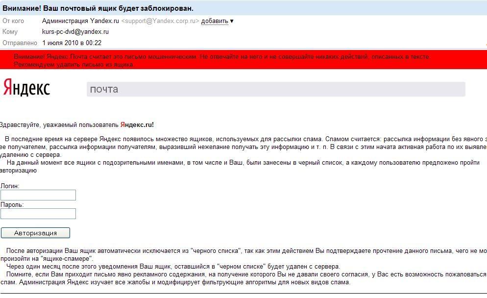 Яндекс.директ 1.1 строительство печи под казан.печи под казан из кирпича реклама сайта выбор