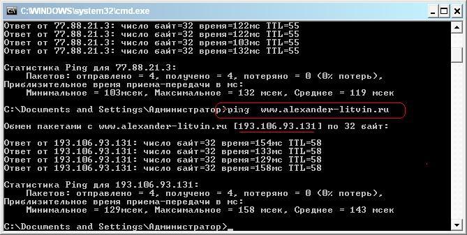 http://www.kurs-pc-dvd.ru