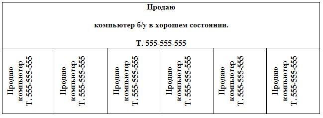 Бесплатные объявления по продаже металлопроката