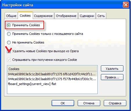 Выберите в дереве элементов пункт программы и поставьте галочку напротив пункта проверять, что opera - браузер