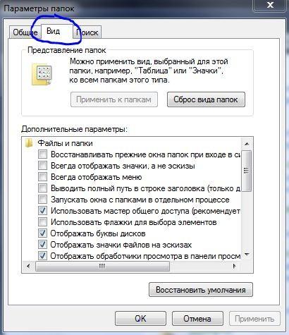 Расширение имени файла