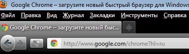 Скачать Гугл Хром