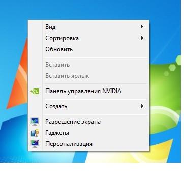 На экране текст смещён вправо