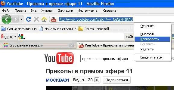 Одноклассники ru социальная сеть моя