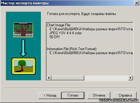 Как поменять формат pdf на jpg