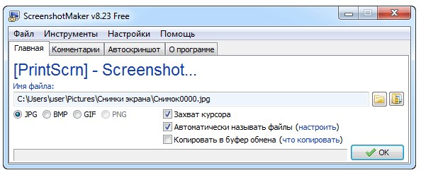 Screenshot Maker