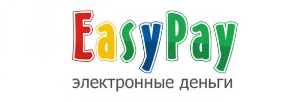 Easypay регистрация