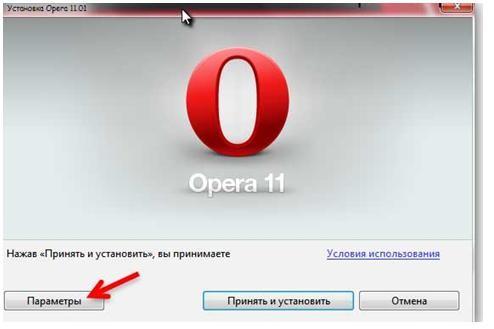 Opera скачать бесплатно