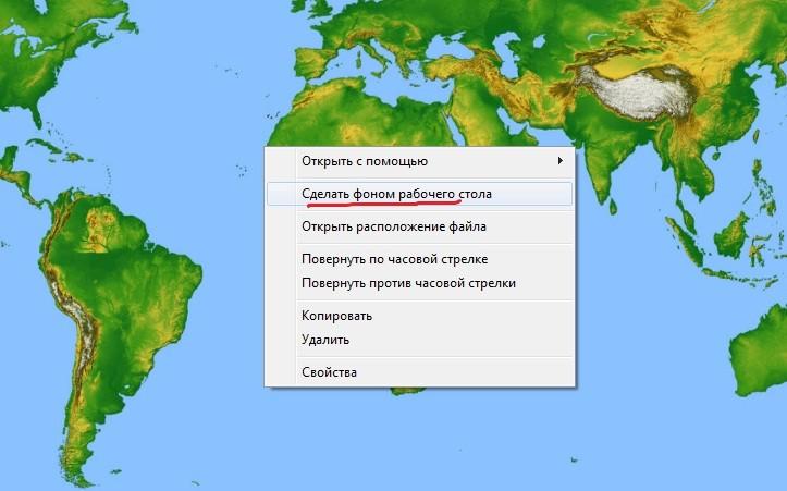 Новогодние обои 2012