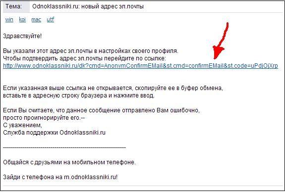 одноклассники моя страница страница вход через логин и пароль полная версия