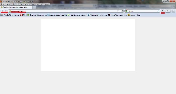 Назначить стартовую страницу браузера