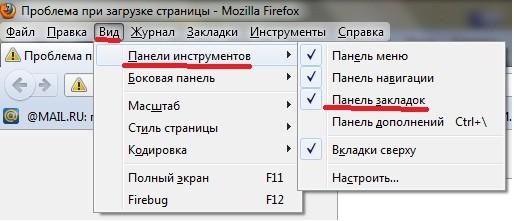 можно определить папку, куда будут помещаться загружаемые вам и файлы,