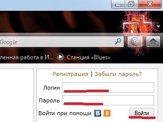 Извлечь файлы
