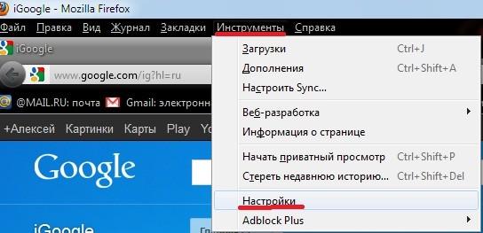 Скачать файлы