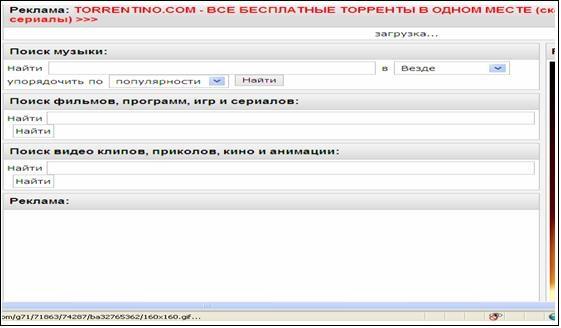 Скачать  Зайцева нет