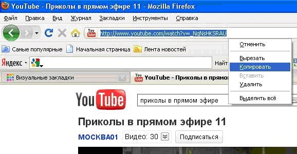 Загрузить видео в Одноклассники