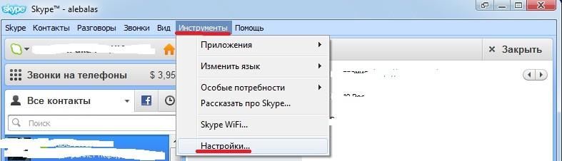веб камера для скайпа