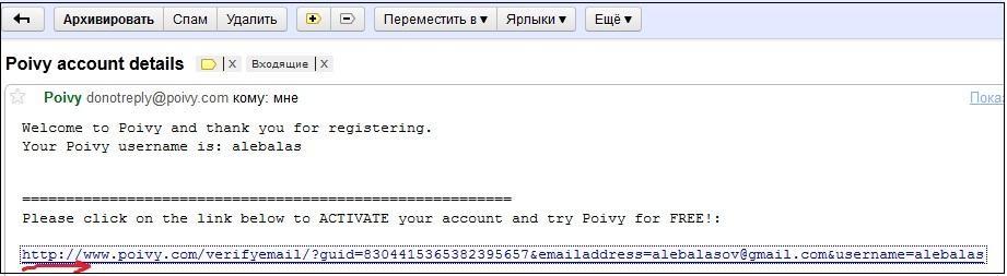 www.poivy.com
